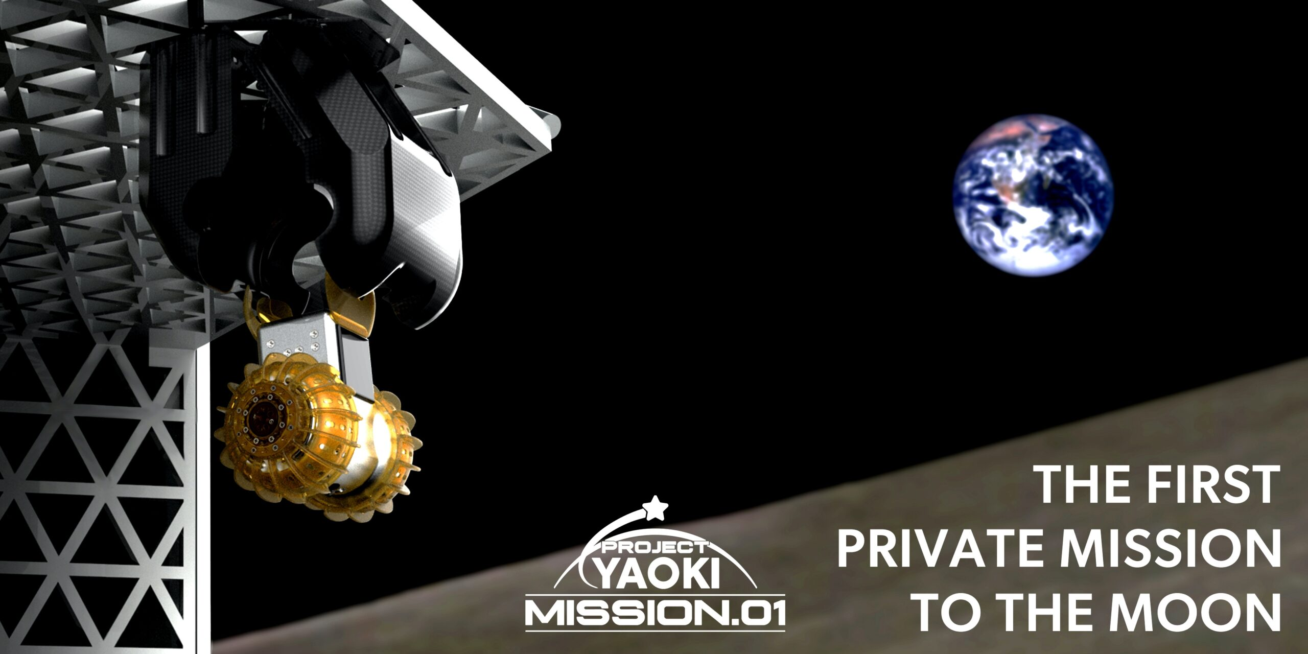 THE FIRST PRIVATE MISSION TO THE MOON