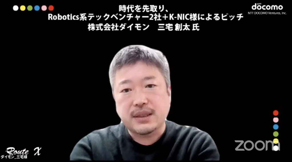 ダイモンCOO 三宅創太